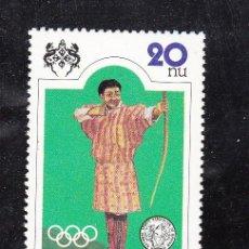 Sellos: BHUTAN 522 SIN CHARNELA, DEPORTE, JUEGOS OLIMPICOS DE MONTREAL, . Lote 26594022