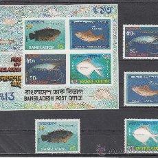 Sellos: BANGLADESH 188/91, HB 10 SIN CHARNELA, FAUNA, CRUSTACEO, PECES, . Lote 26647986