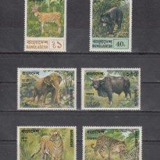 Sellos: BANGLADESH 101/6 SIN CHARNELA, FAUNA, OSO, LEOPARDO, ELEFANTE, TIGRE DE BENGALA . Lote 26648072