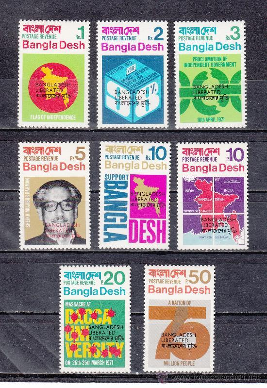 BANGLADESH 9/16 SIN CHARNELA, SOBRECARGADO, BANGLADESH LIBERADO, (Sellos - Extranjero - Asia - Otros paises)