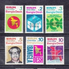 Sellos: BANGLADESH 9/16 SIN CHARNELA, SOBRECARGADO, BANGLADESH LIBERADO, . Lote 26648284