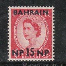 Sellos: BAHRAIN 113 SIN CHARNELA, SOBRECARGADO, . Lote 26648361