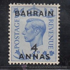 Sellos: BAHRAIN 73 CON CHARNELA, SOBRECARGADO, . Lote 137540321