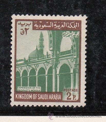 arabia saudi-unificacion 323 sin goma, mezquita del profeta, en medina,