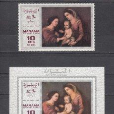 Sellos: ARABIA SUDESTE-AJMAN MANAMA A 30, HB SIN CHARNELA, NAVIDAD, PINTURA DE MURILLO, . Lote 26562024