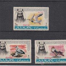 Sellos: ARABIA SUDESTE-AJMAN A 7/9 SIN CHARNELA, FAUNA, AVES, . Lote 26562704