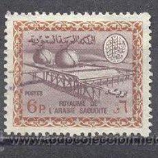 Sellos: ARABIA SAUDITA, USADO. Lote 26426051