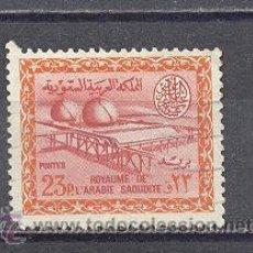 Sellos: ARABIA SAUDITA, USADO. Lote 26426078