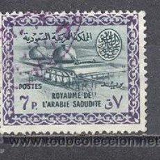 Sellos: ARABIA SAUDITA, USADO. Lote 26426082