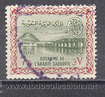 ARABIA SAUDITA, USADO (Sellos - Extranjero - Asia - Otros paises)