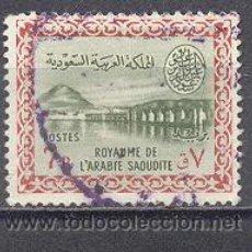 Sellos: ARABIA SAUDITA, USADO. Lote 26426091