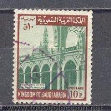 Sellos: ARABIA SAUDITA, USADO. Lote 26426116