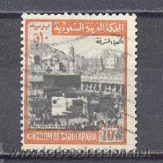 Sellos: ARABIA SAUDITA, USADO. Lote 26426166