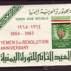 Sellos: YEMEN REP. ARABE HB 20*** - AÑO 1965 - 2º ANIVERSARIO DE LA REVOLUCION. Lote 151551293