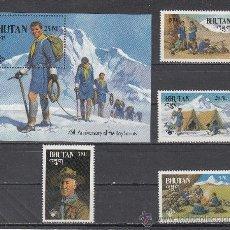 Sellos: BHUTAN 562/5, HB 84 SIN CHARNELA, DEPORTE, ALPINISMO, 75º ANIVERSARIO DEL MOVIMIENTO SCOUTS, . Lote 48264384