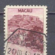 Sellos: MACAU EX.COLONIA PORTUGUESA. Lote 27174700