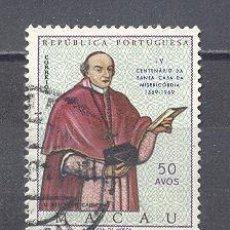 Sellos: MACAU EX.COLONIA PORTUGUESA. Lote 27174705