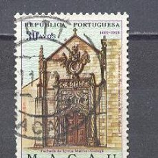 Sellos: MACAU EX.COLONIA PORTUGUESA. Lote 27174734