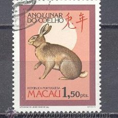 Sellos: MACAU EX.COLONIA PORTUGUESA. Lote 27174770