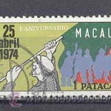 Sellos: MACAU EX.COLONIA PORTUGUESA. Lote 27174775