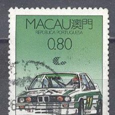 Sellos: MACAU EX.COLONIA PORTUGUESA. Lote 27174797