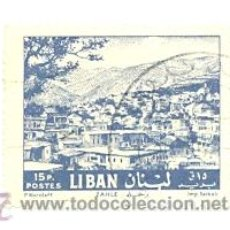 Sellos: 2-LIBANO209. SELLO USADO LIBANO. YVERT Nº 209. ZAHLE. Lote 30276128