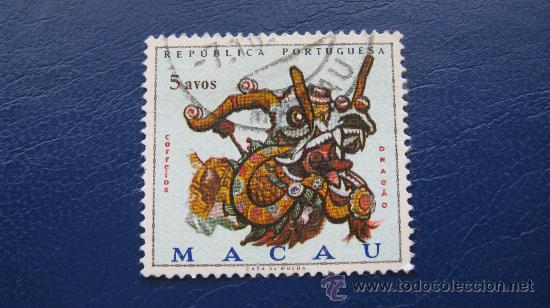1971 MACAO, MASCARA,YVERT 422 (Sellos - Extranjero - Asia - Otros paises)