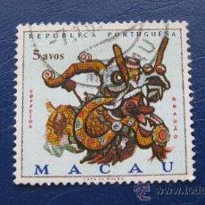 Sellos: 1971 MACAO, MASCARA,YVERT 422. Lote 30363628