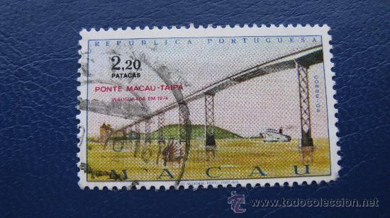 1974 MACAO, INAUGURACION DEL PUENTE MACAO-TAIPA, YVERT 432 (Sellos - Extranjero - Asia - Otros paises)