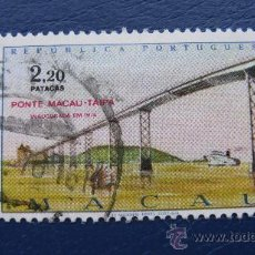 Sellos: 1974 MACAO, INAUGURACION DEL PUENTE MACAO-TAIPA, YVERT 432. Lote 30363696