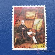 Sellos: 1974 MACAO, II CENT. DE GEORGES CHINNERY, YVERT 433.. Lote 30363779