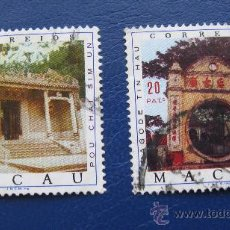 Sellos: 1975 MACAO, PAGODAS, YVERT 434/5. Lote 30363906