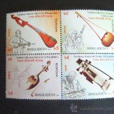 Sellos: BANGLADESH AÑO 2011. INSTRUMENTOS MUSICALES. Lote 31311955
