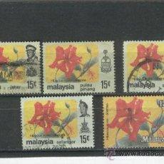 Sellos: MALAYSIA.MALAISIA.MALASIA.SELLOS.PAJAROS.PAISES EXOTICOS.. Lote 31475798
