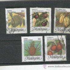 Sellos: MALAYSIA.MALAISIA.MALASIA.SELLOS.PAJAROS.PAISES EXOTICOS.. Lote 31475907