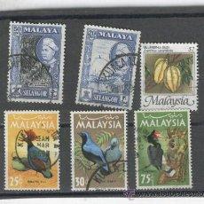 Sellos: MALAYSIA.MALAISIA.MALASIA.SELLOS.PAJAROS.PAISES EXOTICOS.. Lote 31602941