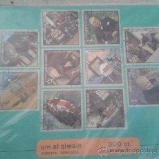 Sellos: LOTE SELLOS QIWAIN. Lote 33963643