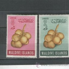 Sellos: ISLAS MALDIVAS MALDIVE ISLANDS SELLOS PAISES RAROS EXOTICOS. Lote 35394528
