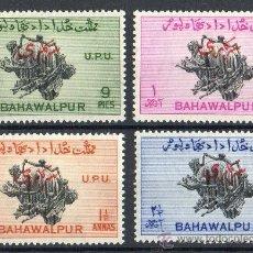 Sellos: BAHAWALPUR AÑO 1949 YV 25/28*** SERVICIO - 75º ANIVERSARIO DE LA UPU - CORREOS Y TELECOMUNICACIONES. Lote 37930300