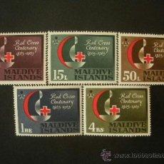 Sellos: MALDIVAS 1963 IVERT 124/8 *** CENTENARIO DE LA CRUZ ROJA - EMBLEMA DEL CENTENARIO . Lote 38158432