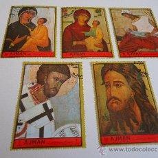 Sellos: LOTE DE SELLOS DE AJMAN (EMIRATOS ARABES). Lote 38517600