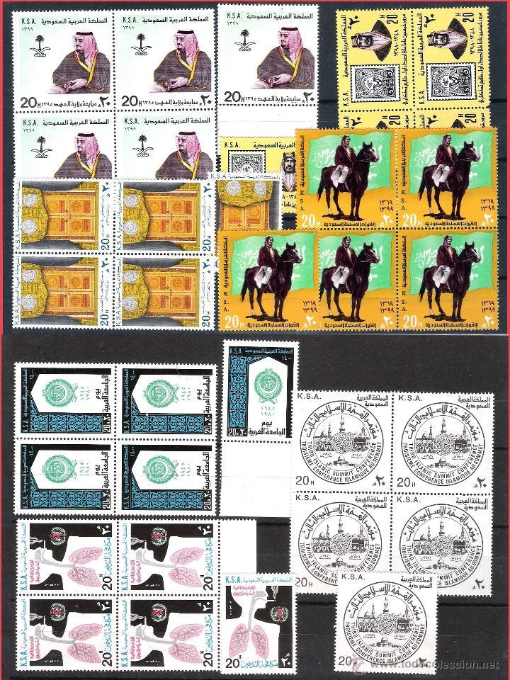 Sellos: ARABIA SAUDITA LOTE DE CINCO SERIES DE CADA DE LOS AÑOS 1973 A 1981, en 25 series diferentes. LUJO. - Foto 2 - 41137328
