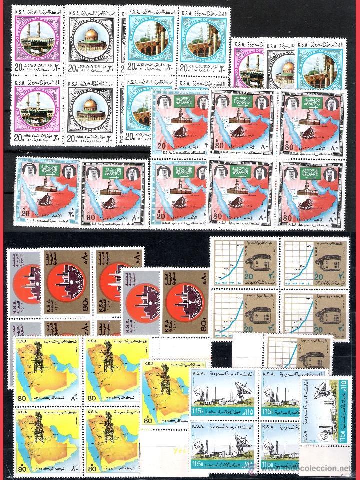 Sellos: ARABIA SAUDITA LOTE DE CINCO SERIES DE CADA DE LOS AÑOS 1973 A 1981, en 25 series diferentes. LUJO. - Foto 3 - 41137328