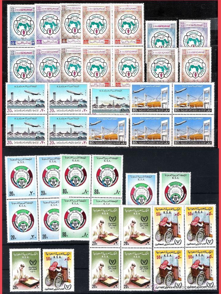 Sellos: ARABIA SAUDITA LOTE DE CINCO SERIES DE CADA DE LOS AÑOS 1973 A 1981, en 25 series diferentes. LUJO. - Foto 4 - 41137328