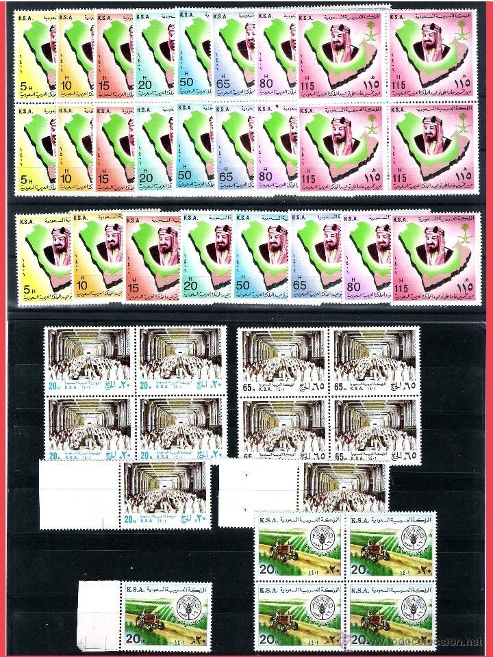 Sellos: ARABIA SAUDITA LOTE DE CINCO SERIES DE CADA DE LOS AÑOS 1973 A 1981, en 25 series diferentes. LUJO. - Foto 5 - 41137328
