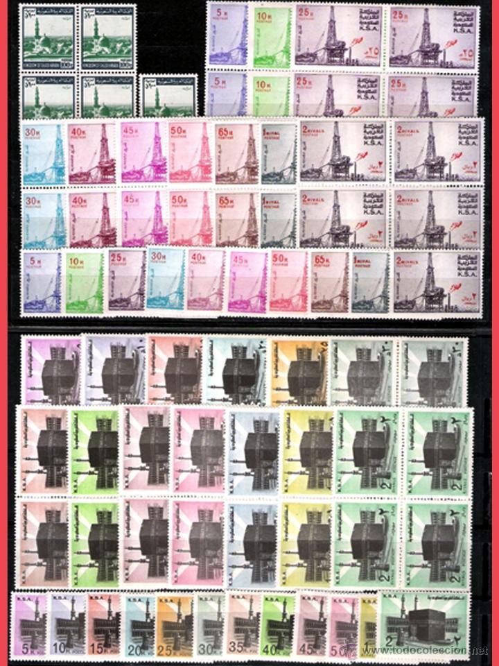 ARABIA SAUDITA LOTE DE 5 SERIES DE CADA DE LOS AÑOS 1973 A 1981, EN 25 SERIES DIFERENTES. CAT. 800 € (Sellos - Extranjero - Asia - Otros paises)