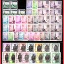 Sellos: ARABIA SAUDITA LOTE DE 5 SERIES DE CADA DE LOS AÑOS 1973 A 1981, EN 25 SERIES DIFERENTES. CAT. 800 €. Lote 41237076