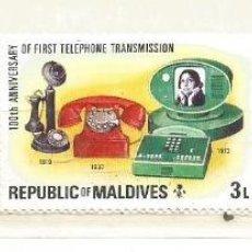 Sellos: MALDIVAS 1976. CENTENARIO DEL TELÉFONO.. Lote 41251993