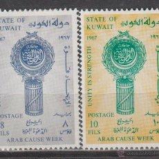 Sellos: KUWAIT, SEMANA DE LA PROPAGANDA ARABE, NUEVOS. Lote 41973970