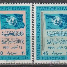 Sellos: KUWAIT IVERT Nº 325/6, DIA DE LAS NACIONES UNIDAS, NUEVOS. Lote 41974458